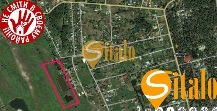 Продажа земельных участков в Романкове
